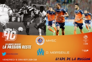 Document MHSC